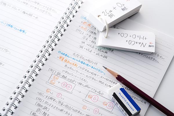 様々に変化する大学入試に対応